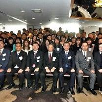 2019年 新年会は横浜中華街で開催!の記事に添付されている画像