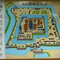 藤沢周平の小説の世界に描かれる「鶴ケ岡城」がリアルに感じられますの記事に添付されている画像