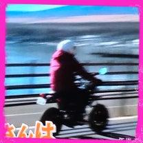 嵐にしやがれ☆タカ&トシ&まーくんのツーリング!の記事に添付されている画像