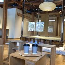 清水寺でみつけたおいしいコーヒー*小顔矯正・京都・エステ・開業準備中の記事に添付されている画像
