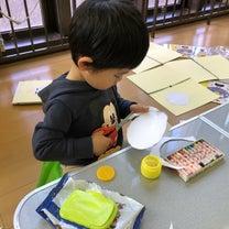 妙法寺アルテピア幼児教室 ぺんぎんの記事に添付されている画像
