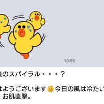 希菜子ちゃんの気まぐれLINE☆の記事に添付されている画像