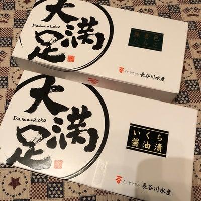 ふるさと納税 @北海道八雲町の記事に添付されている画像