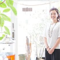 本部スタッフ紹介②野田愛の記事に添付されている画像