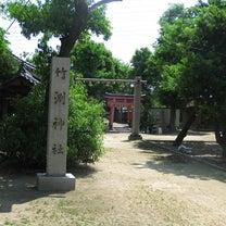 竹渕神社の御朱印の記事に添付されている画像