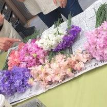 生花ワーク④の記事に添付されている画像