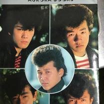 高校時代に読んだ本。の記事に添付されている画像