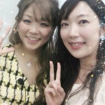 高野麗子さんのカウンセラー養成講座、フォローアップに行ってきました♪の記事に添付されている画像