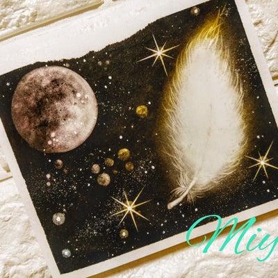 * 惑星とほわ羽根の記事に添付されている画像