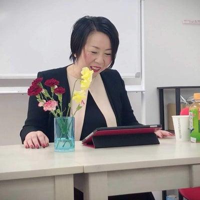 祐佳さんの『私たちの未来のゆくすえ〜師匠katsuの想い・未来像を語る』の記事に添付されている画像