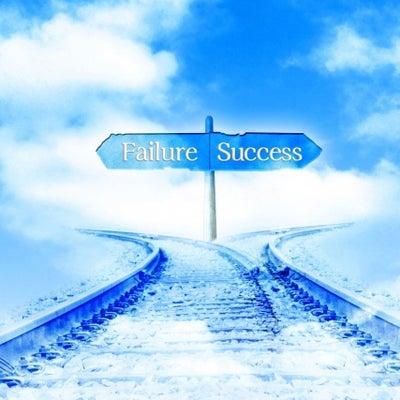 その他大勢から抜け出す人の成功へのゴールデンルール【8】の記事に添付されている画像