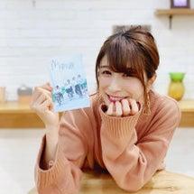 """""""【映画 青の帰り道…"""