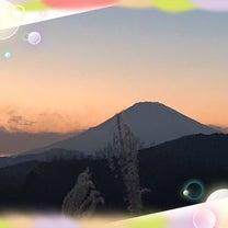 綺麗な富士山☆の記事に添付されている画像