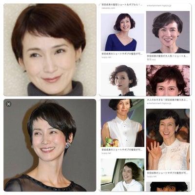 美容コラム、ヘアスタイルの記事に添付されている画像
