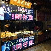 【2018'中国・深セン】東門町美食街で「北京ダック」を食す②東門町美食街の店①の記事に添付されている画像