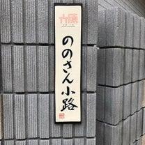 kouji に反応 その④の記事に添付されている画像