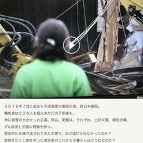 日本テレビで…の記事に添付されている画像