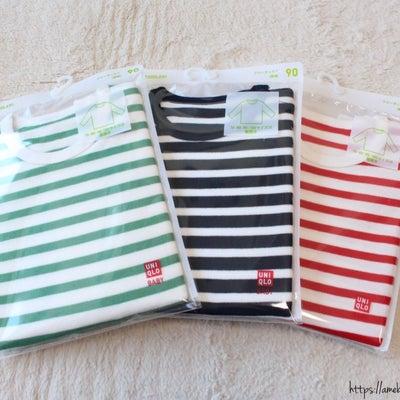 【ベビー購入品】UNIQLO値下げ590円Tシャツ×バースデイの記事に添付されている画像