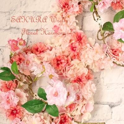 桜・SAKURA・さくらリースレッスン&追加準備のお知らせ♪の記事に添付されている画像