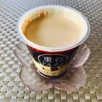 重ねドルチェ コーヒー&バニラ〜❤︎の記事に添付されている画像
