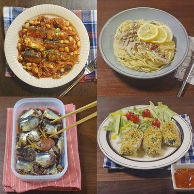 【いわしレシピ4選】節分におすすめ!カラダにやさしい節約料理の記事に添付されている画像