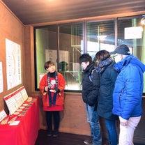 ♡初北海道〜3♡の記事に添付されている画像