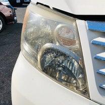 ヘッドライトの黄ばみが…(゜o゜)の記事に添付されている画像