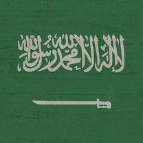 アジアカップ2019UAE;対戦国紹介④「サウジアラビア」の記事に添付されている画像