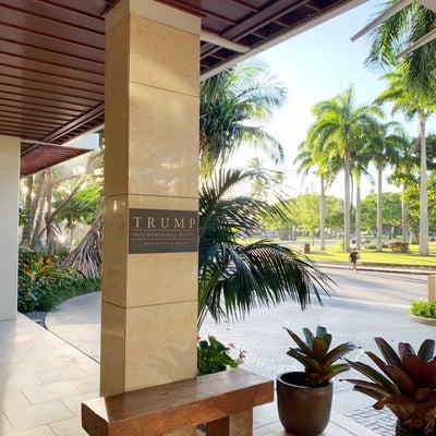ハワイ到着日にわざわざ見に行く景色の記事に添付されている画像