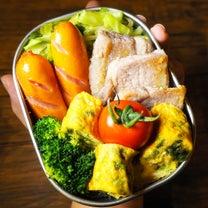 来週もよろしくお願いします!【今週のダイエット弁当まとめ】の記事に添付されている画像