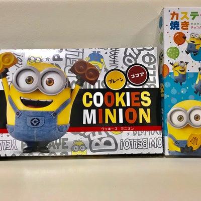 ◯お菓子:ナガトヤのミニオンちゃんのお菓子の記事に添付されている画像