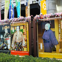 初歌舞伎ーーーーーーと当たり前‼️の記事に添付されている画像