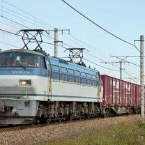 1081レ EF66 116 の記事に添付されている画像