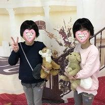 小学1年生の3学期の生活リズム!後半は田中圭くん♪の記事に添付されている画像