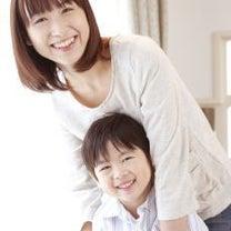 栃木市岩舟町の整体 カイロプラクティック仁 ―jin―の記事に添付されている画像