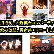 1.20(日)今日のみのイベントのお知らせになります☆の記事に添付されている画像