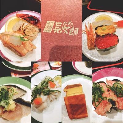 夫婦喧嘩 腹いせに1人ランチ寿司の記事に添付されている画像