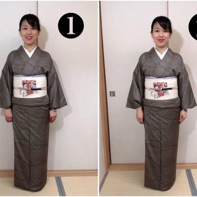 短足に見えないための、名古屋帯のずらして巻く時の注意点!の記事に添付されている画像