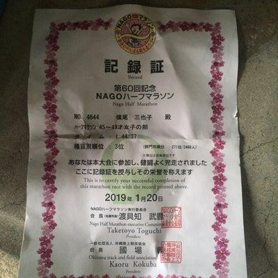 名護ハーフマラソン【速報】の記事に添付されている画像
