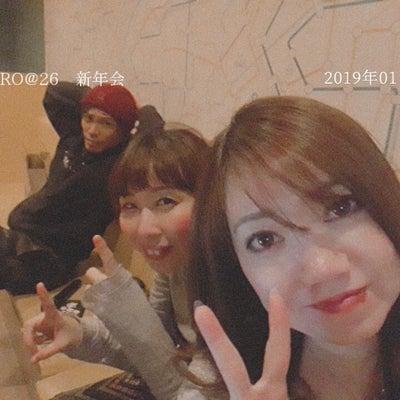 COCOROの新年会♪(๑ᴖ◡ᴖ๑)♪の記事に添付されている画像