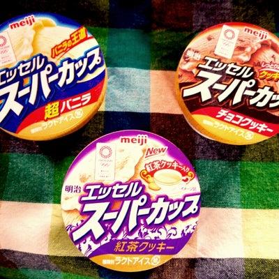 スーパーカップの紅茶クッキーがめっちゃ紅茶だった。の記事に添付されている画像