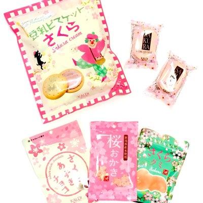 【カルディ】一足先に春を感じるお菓子がたくさん☆さくら特集の記事に添付されている画像