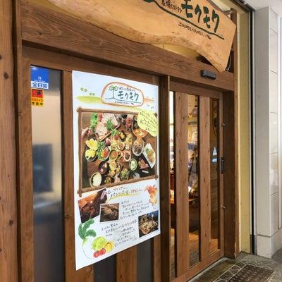 元気になる農場レストラン モクモク@阪神本線「西宮」の記事に添付されている画像