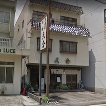 天丼を気軽に食べられるお店が増えてきた! 高岡の天まる、小矢部の金子半之助、富山の記事に添付されている画像