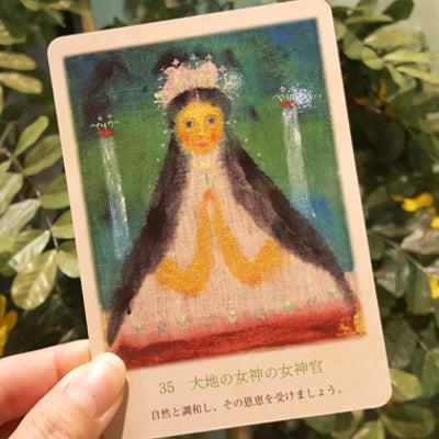 『大地の女神の女神官』レムリアンカードの原画!の記事に添付されている画像