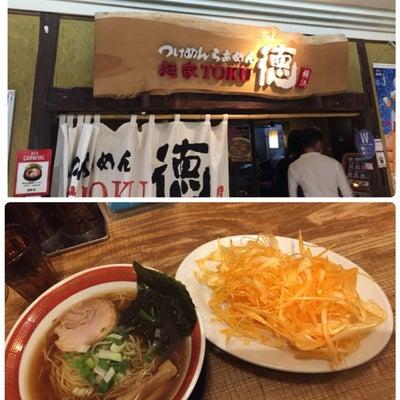 川崎東口へ…の記事に添付されている画像