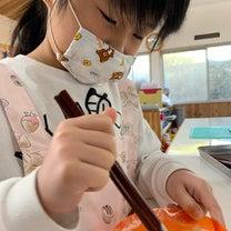 【三木教室レポ】苦手克服!!の記事に添付されている画像