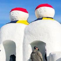 【韓国旅行記】韓国で雪遊び⛄️日本クオリティーを再発見!の記事に添付されている画像