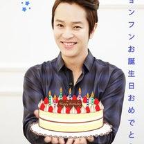 JH、happy birthdayの記事に添付されている画像