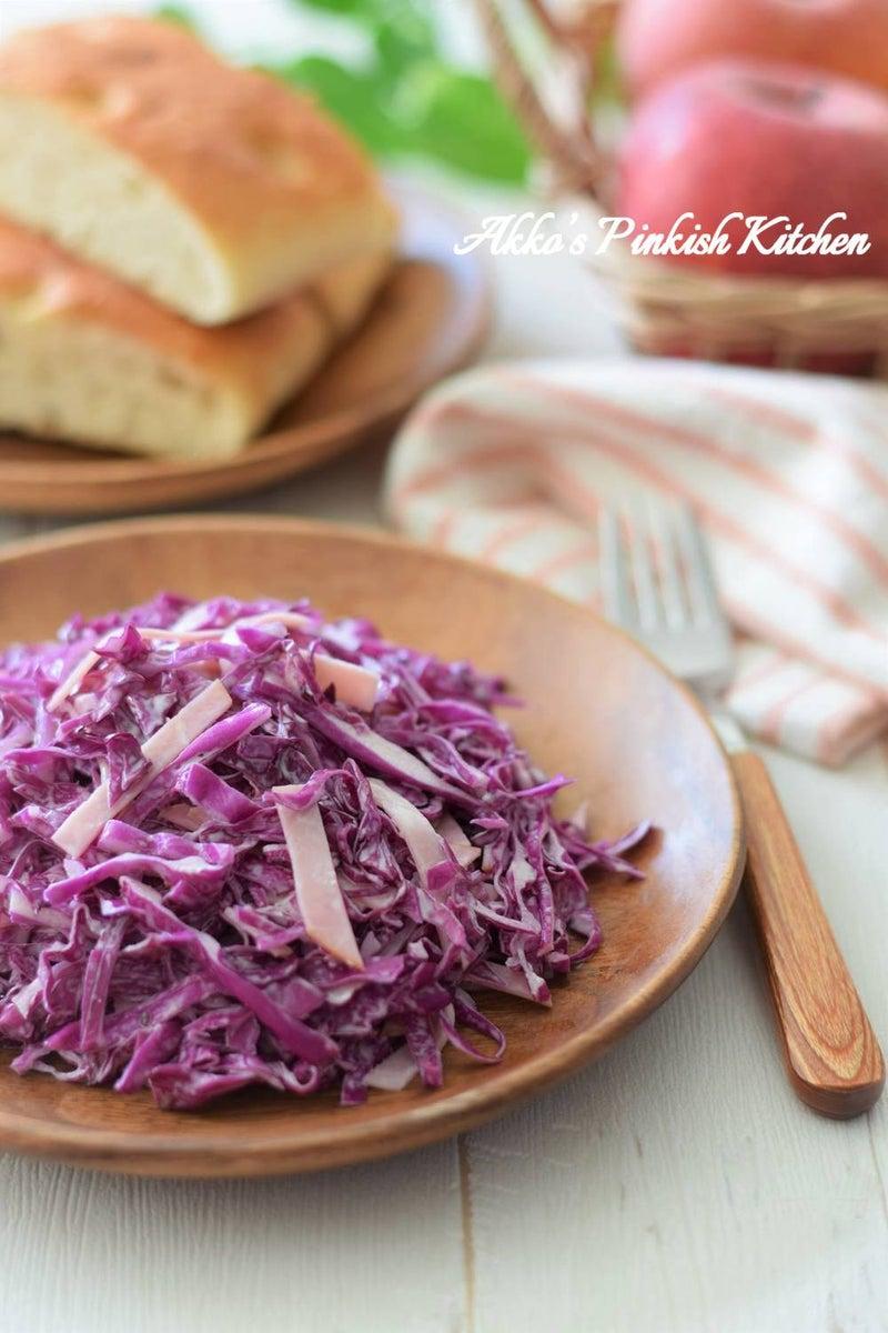レシピ 紫 キャベツ
